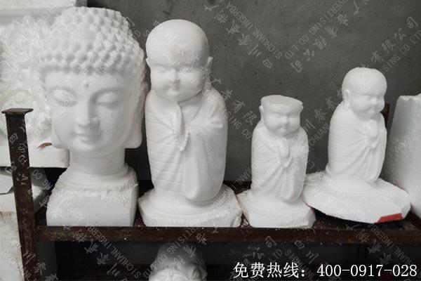 广告泡沫造型字精品雕刻制作-四川零贰捌广告有限公司